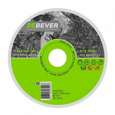 Отрезной диск по металлу 125x1.2x22,23