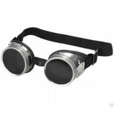Очки газосварщика круглые мет. 3Н-56-Г