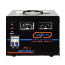 Стабилизатор напряжения Энергия HYBRID СНВТ 2000/1
