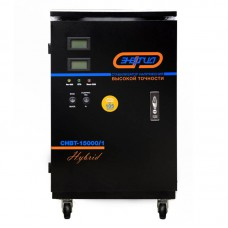 Стабилизатор напряжения Энергия HYBRID СНВТ 15000/1