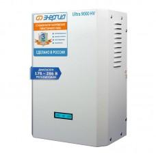 Стабилизатор напряжения Энергия Ultra 9000 (HV)