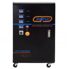 Стабилизатор напряжения Энергия HYBRID СНВТ 20000/3 (20 кВА)