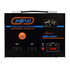 Стабилизатор напряжения Энергия HYBRID СНВТ 1000/1