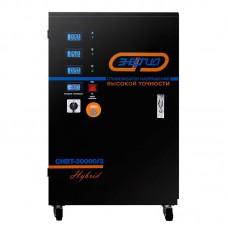Стабилизатор напряжения Энергия HYBRID СНВТ 30000/3 (30 кВА)