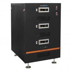 Стабилизатор напряжения Энергия Hybrid 45000 II поколение