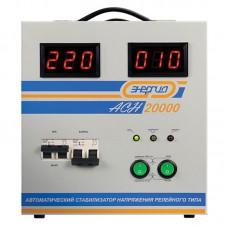 Стабилизатор напряжения Энергия ACH 20000