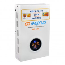 Стабилизатор напряжения Энергия APC 500