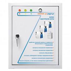 Блок контроля сети Энергия БКС 3х20