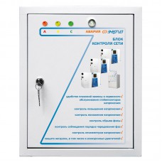 Блок контроля сети Энергия БКС 3х30