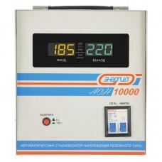 Стабилизатор напряжения Энергия ACH 10000