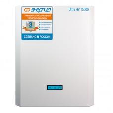 Стабилизатор напряжения Энергия Ultra HV 15000