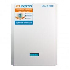 Стабилизатор напряжения Энергия Ultra HV 20000